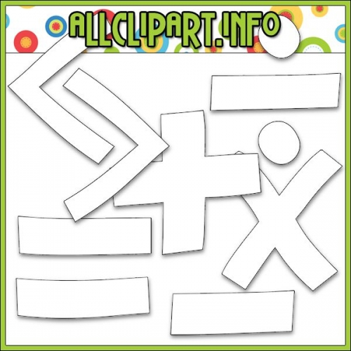"Love To Learn Math Symbols Digital Stamps - alt=""Love To Learn Math Symbols Digital Stamps - $1.00"" .00"